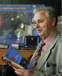Е. Левитан - Занимательная астрономия (11 книг)
