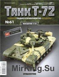 Танк T-72 №-61