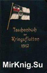 Справочник военных флотов / Taschenbuch der Kriegsflotten
