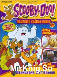 Scooby-Doo! Великие тайны мира № 18