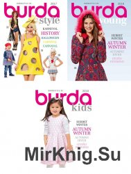 3 Каталога Burda Collection 2016 - 2017