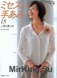 Let's knit series NV4246