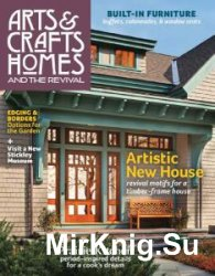 Arts & Crafts Homes and The Revival  - Fall 2016