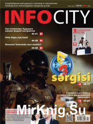 InfoCity №7 2016