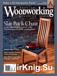 Popular Woodworking №220 - October 2015