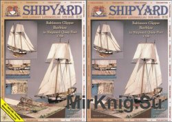 Berbice, 1780г. [Shipyard 038]