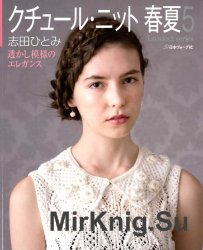 Let's Knit series vol.5 NV80323