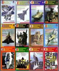 Зарубежное военное обозрение №1-12,  2011