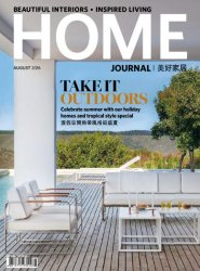 Home Journal – August 2016