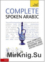 Complete Spoken Arabic (Book & CDs)