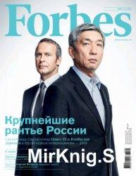 Forbes №2 2016 (Россия)