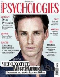 Psychologies №8 2016 Россия
