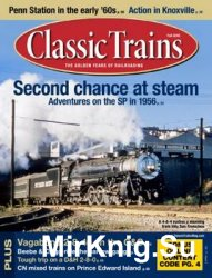 Classic Trains - Fall 2016