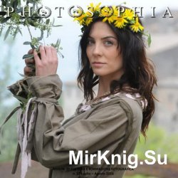 PhotoSophia Luglio-Agosto 2016