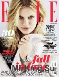 Elle №9 (сентябрь 2016)