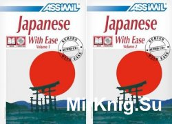 Japanese with Ease (Vol. 1,2 + Audio)