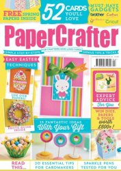 Papercrafter №93 2016