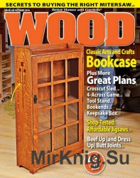 Wood Magazine №228 - October 2014