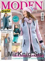 Diana moden №7 2015 + выкройки