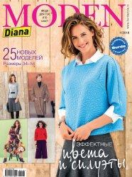 Diana Moden №1 2016  + выкройки