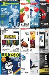 Хакер №№1-12 2011