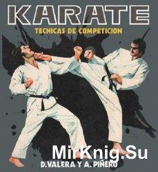 Karate: Tecnicas de competicion