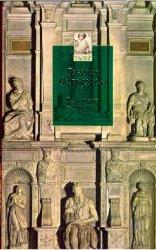 Ренессанс и барокко. Исследование сущности и становления стиля барокко в Ит ...