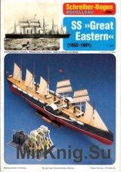 SS Great Eastern  (Schreiber-Bogen)