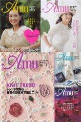 Amu Knit trend №1,3,5,9,11 2005