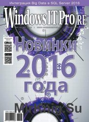 Windows IT Pro/RE №8 2016