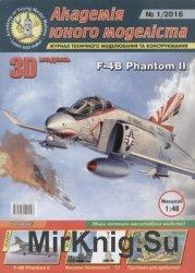 F-4B Phantom II (Академія Юного Моделіста 2016/1)