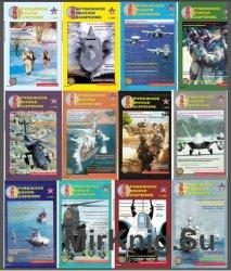 Зарубежное военное обозрение №1-12, 2007