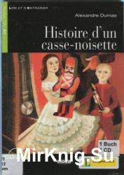 Histoire d'un casse-noisette (Аудиокнига)