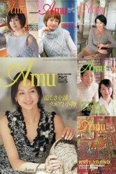 Amu Knit trend №1,5,11 2002 - №1,5,9 2003
