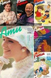 "Подшивка журнала ""Amu Knit trend"" (1991)"
