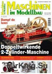 Maschinen im Modellbau 2016-05
