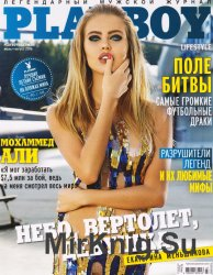 Playboy - July/August 2016 (Ukraine)