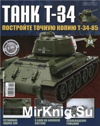 Танк T-34 №-114