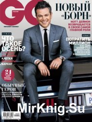GQ №9 (сентбрь 2016) Россия