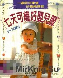 1 Week Lesson №9, 1999