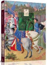 Эволюция средневековой эстетики