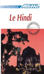 Le hindi (sans peine) + 4 CDs