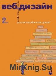 Юзабилити как сделать сайт удобным калиновский хостинг cityhost отзывы