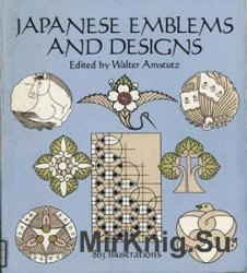 Japanese Emblems and Designs (Dover Pictorial Archive)