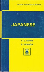 Japanese (Teach Yourself Books)