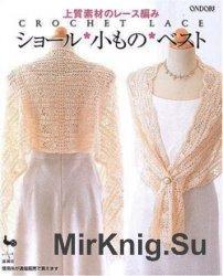 Ondori Crochet Lace 2006