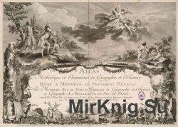 Atlas méthodique et elémentaire de geographie et d'histoire. Ч.1