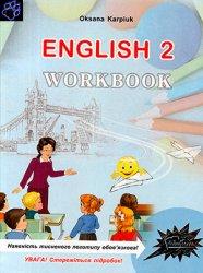 English 2. Workbook - Англійська мова. Робочий зошит для 2 класу (до підруч ...