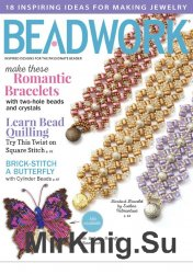 Beadwork Vol.19 №4 2016