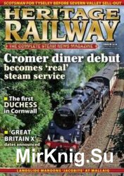Heritage Railway №219 - 25 August 2016